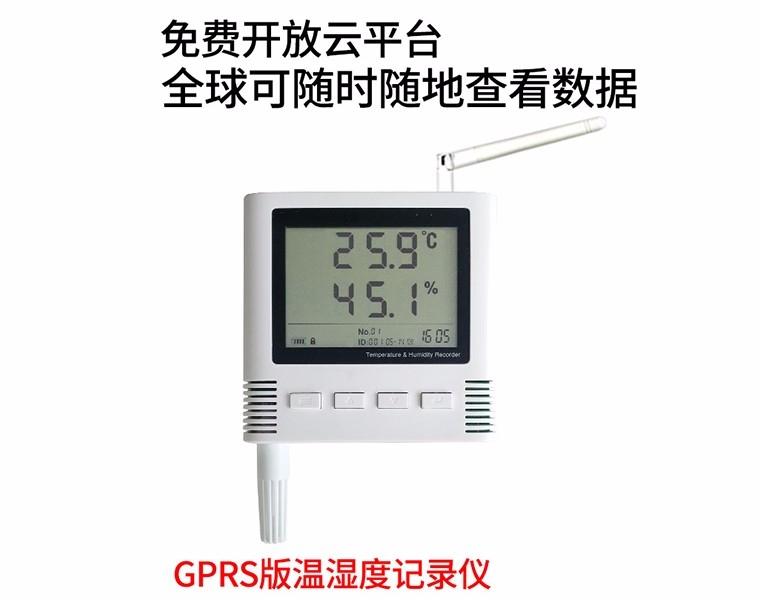 GPRS大屏温湿度传感器