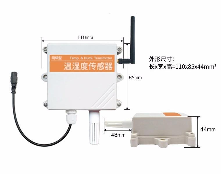 GPRS温湿度传感器
