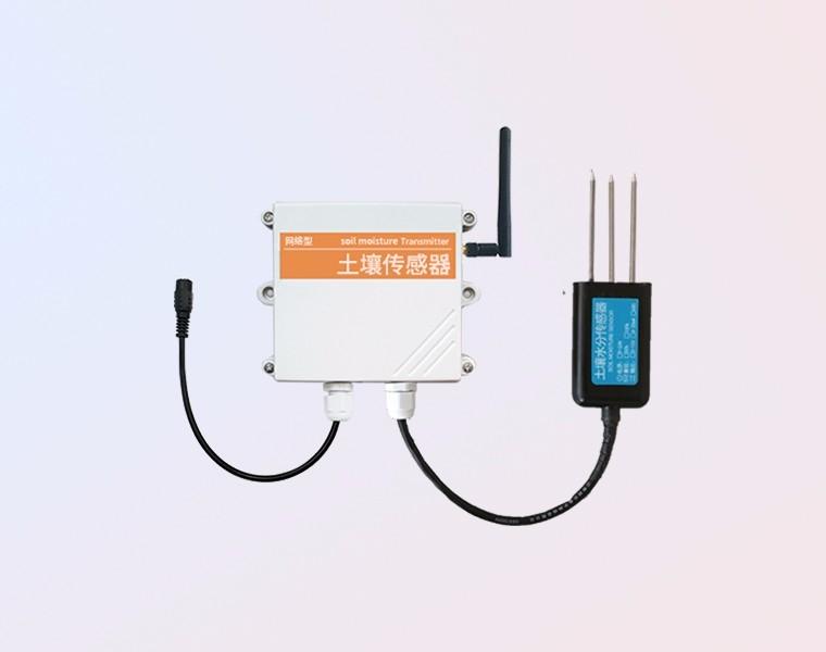 GPRS土壤水分传感器