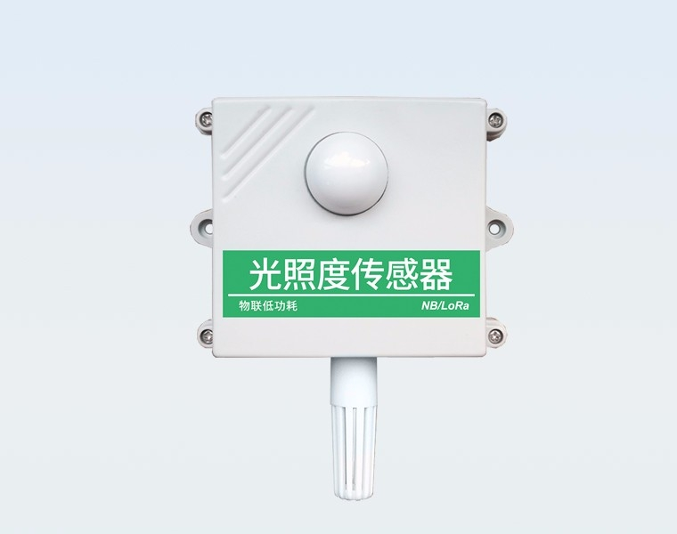 NB光照度传感器