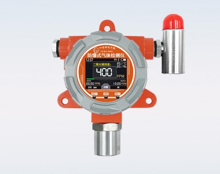 防爆式(CO2)二氧化碳传感器