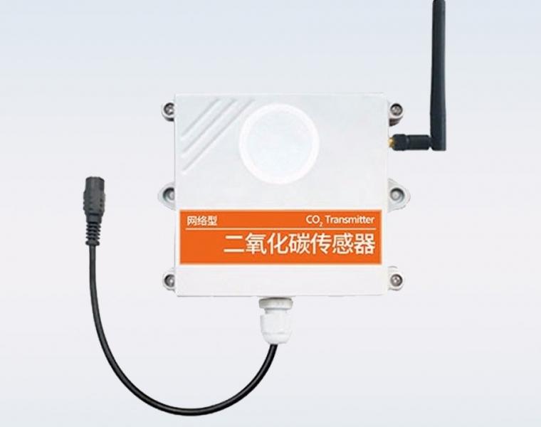 GPRS无线二氧化碳传感器